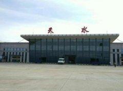 天水机场汽车救援,天水机场道路救援,天水机场拖车救援电话