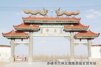 隆昌镇汽车救援电话