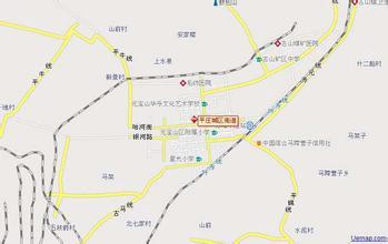 平庄城区街道汽车救援电话