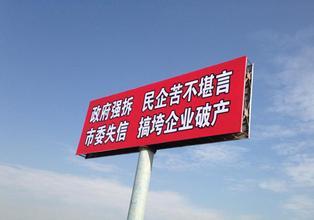 通辽高速服务区汽车救援电话