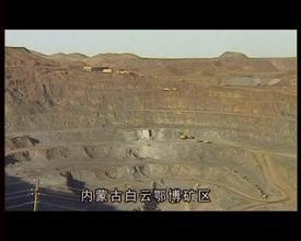 白云鄂博矿区汽车救援电话